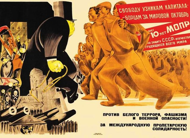 """""""Muerte al capitalismo mundial. Contra el terror blanco, el fascismo y la amenaza de guerra"""" 1932."""