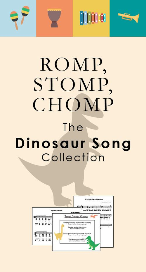 Dinosaur songs for kids! They'll have you romping, stomping, and chomping all over your house. Click through for free sheet music plus downloadable recordings from We Are the Music Makers!
