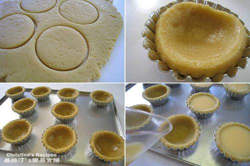 Cantonese Egg Tarts Recipe - Christine's Recipes: Easy Chinese Recipes | Easy Recipes