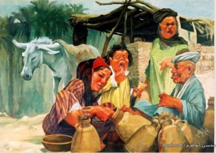 .... محسن ابو العزم
