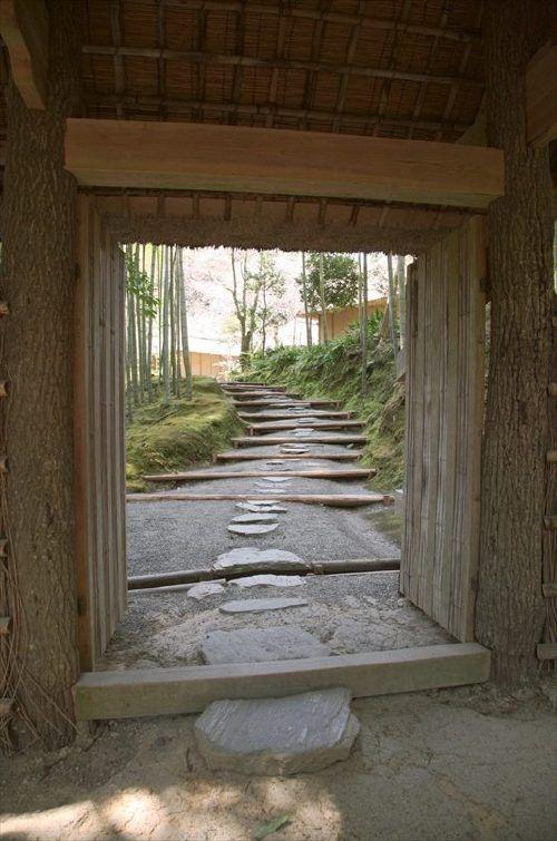 水戸 「西山荘」