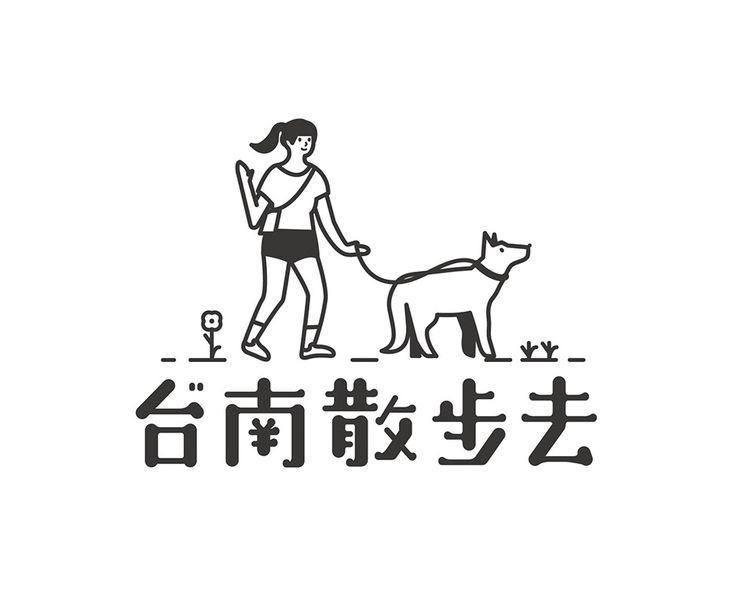 Logotype_Tainan