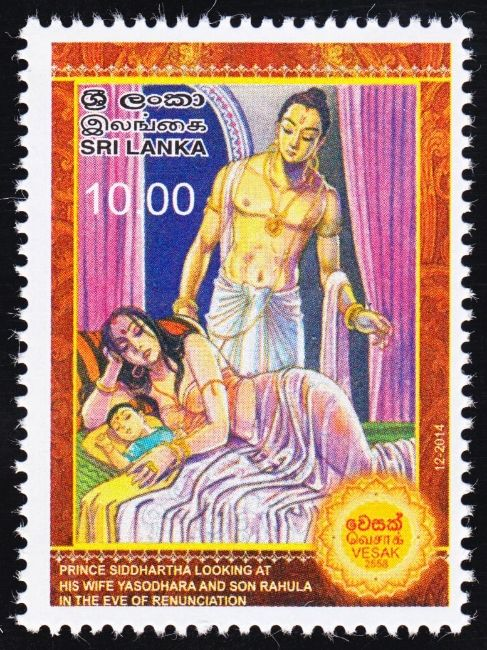 Seeing his family | post stamp, Sri Lanka, 2014.