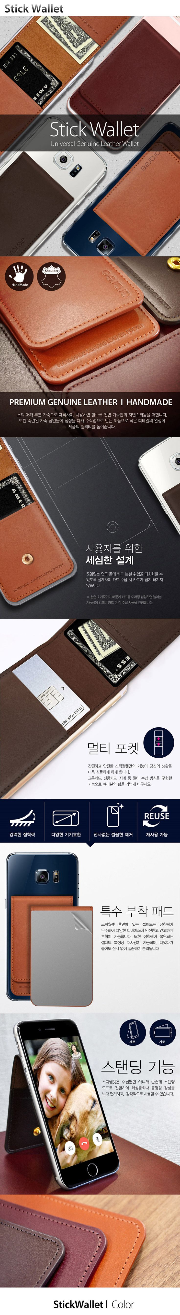 韩国代购araree钱包式手机支架 苹果7 plus通用反复贴真皮卡套潮-淘宝网