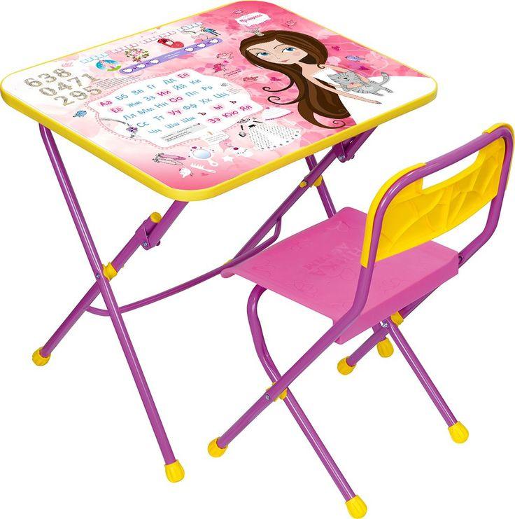 Комплект детской мебели Ника КПУ1 Мал. принцесса (стол+стул) КПУ1/17