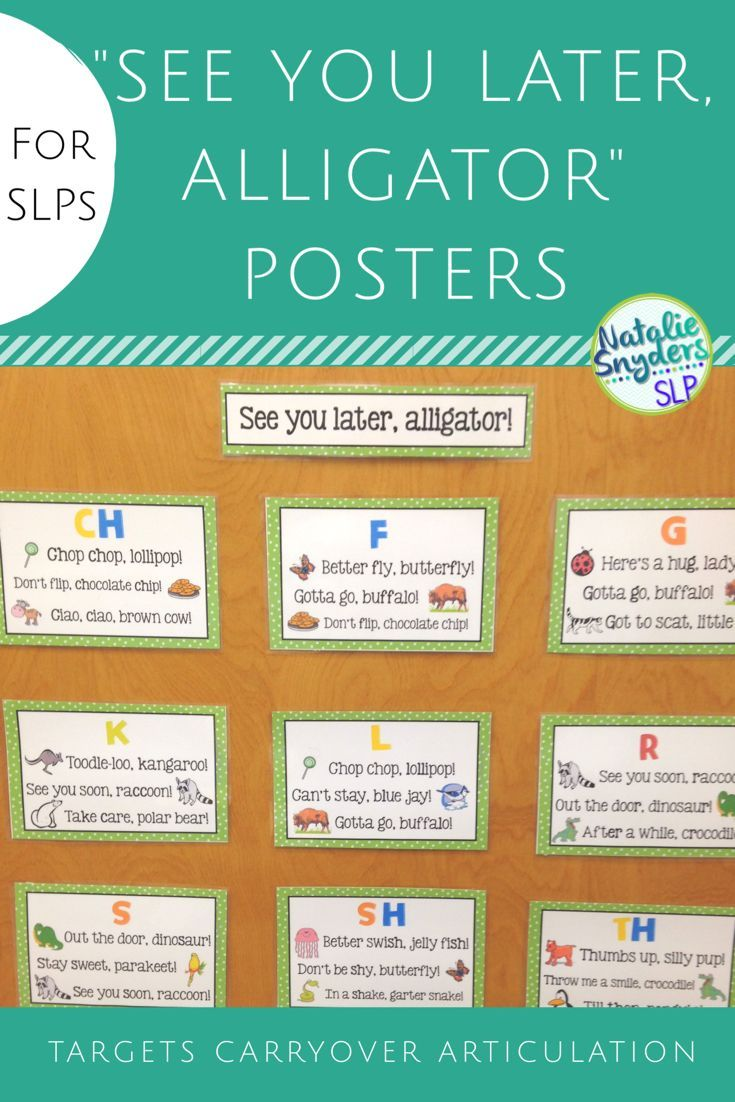 """SLPs, add a little fun - and sneaky carryover articulation practice - with these adorable """"See You Later, Alligator"""" posters for your speech room!  By Natalie Snyderd"""