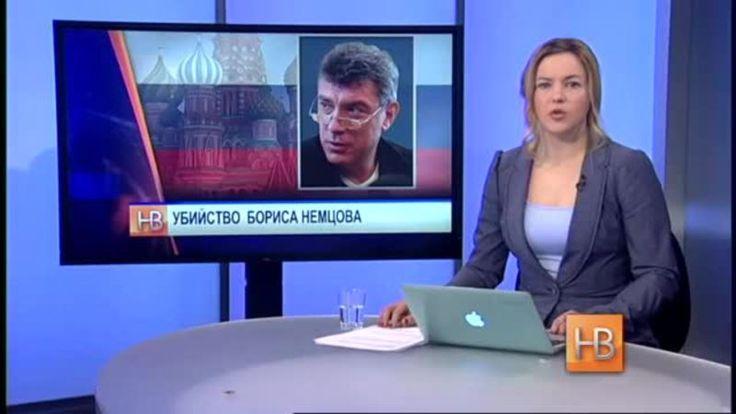 Андрей Илларионов об убийстве Немцова: Такое могут сделать только российские спецслужбы»