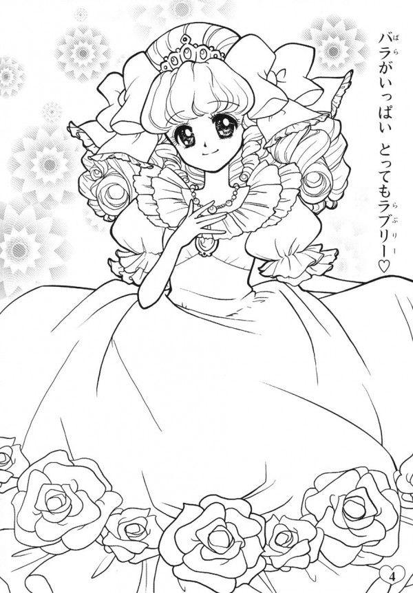 Imágenes kawaii (60 dibujos para colorear)   Colorear imágenes ...