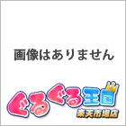 《送料無料》宇宙刑事ギャバン Blu-ray BOX 1(初回仕様)(Blu-ray)