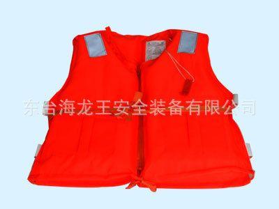 Дешевое Продаж спасательные жилеты SL5586 I типа работы спасательный жилет спасательный жилет спасательные жилеты оптовая продажа производители, Купить Качество Сейфы непосредственно из китайских фирмах-поставщиках: