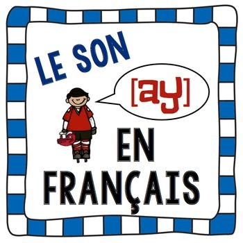 Freebie!! French Pronunciation Help for Core French Students