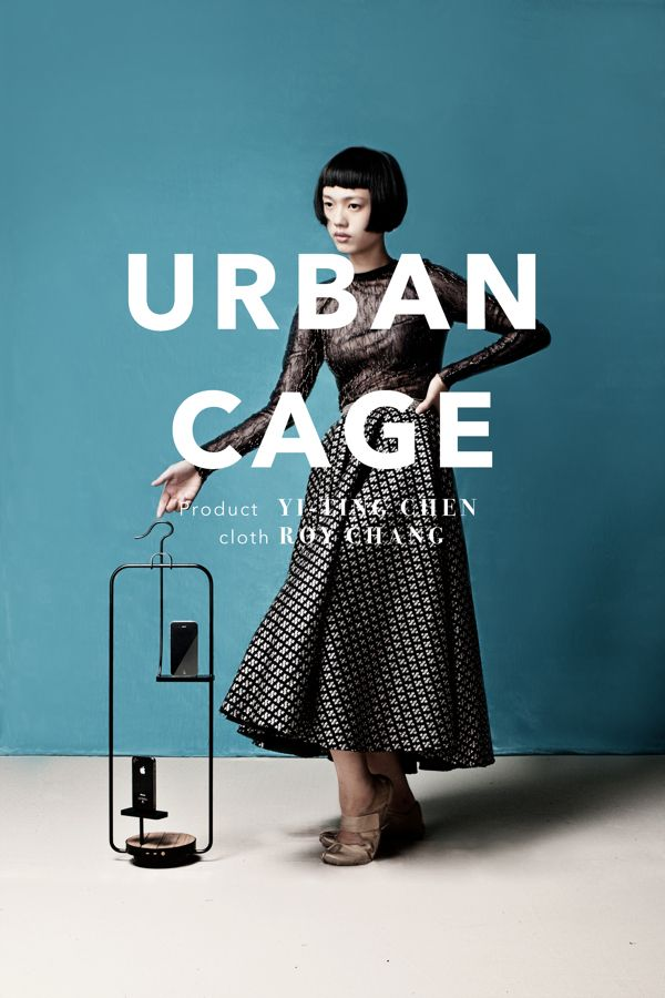 URBAN CAGE by Chang Chieh, via Behance