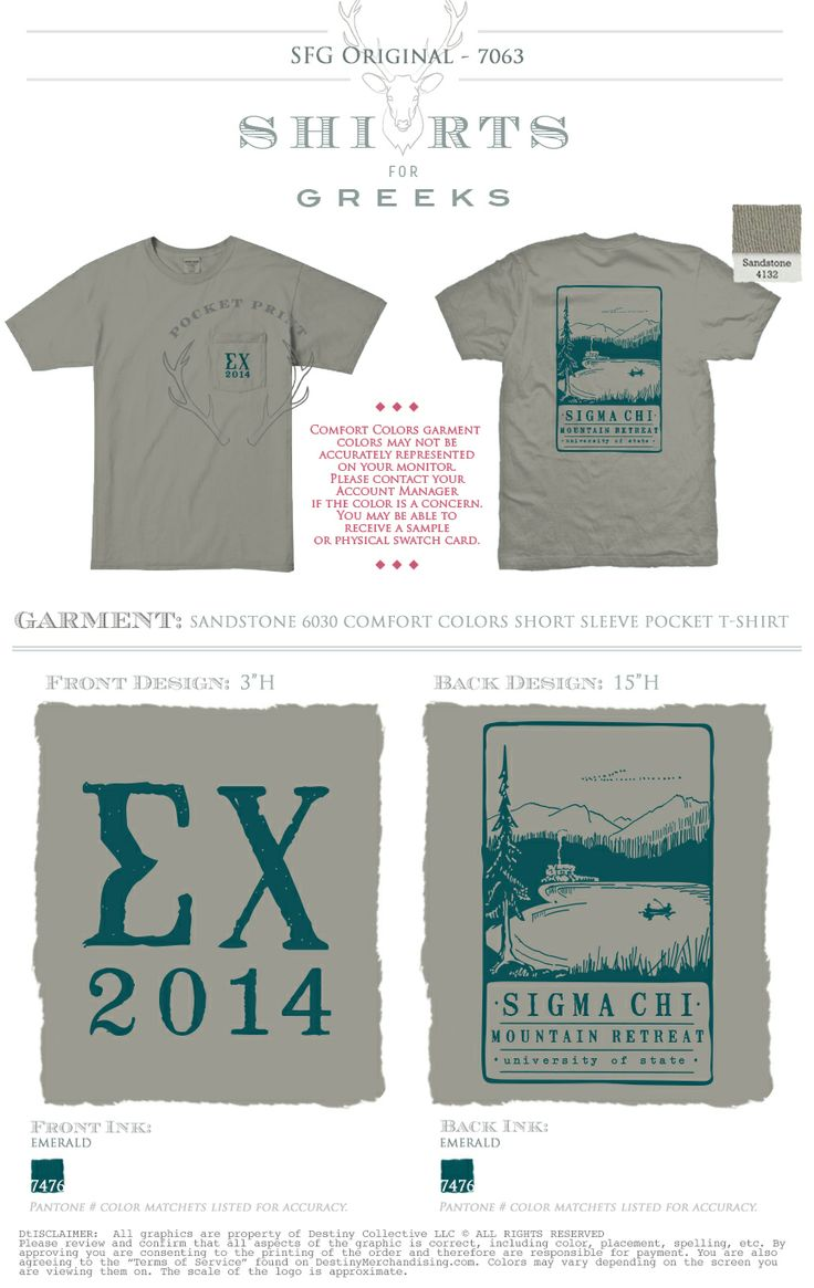 Sigma Chi | Mountain Retreat | Lake | Brotherhood | Greek Life | Fraternity | Cool Designs | T-Shirt Ideas | shirtsforgreeks.com