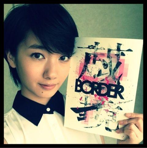 今日は最終回の画像   波瑠オフィシャルブログ「Haru's official blog」Po…
