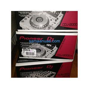 Pioneer DJ Limited Edition NXS2-W Flagship Professional DJ System