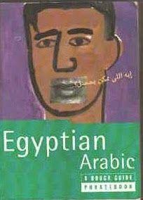 Pisando charcos: La lengua árabe clásica y la seguridad nacional: el caso egipcio 6/01/2015