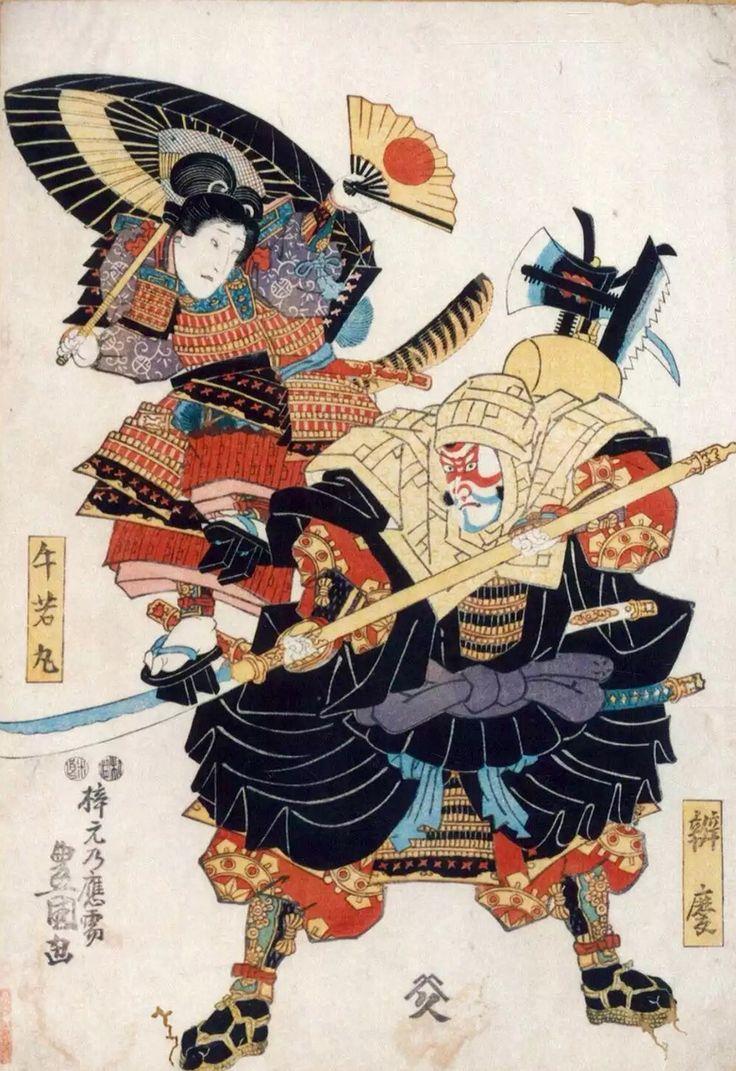 musashibō benkei 武蔵坊弁慶 1155 1189 popularly called benkei was a japanese warrior monk sōhei who served minamoto no yoshitsune he is common 牛若丸 日本の民話 日本画