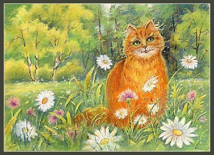 Svetlana Krotova - Camomile Cat