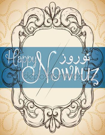 Hand Drawn Design of a Mirror for Nowruz Celebration
