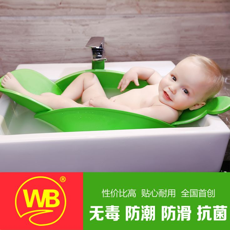 Cheap Baby Tubs, Buy Directly from China Suppliers: 100% Brand New Summer Infant Newborn Bath and Shower Tub    SPECIFICATION:        Size:73 x 54 x 10cm