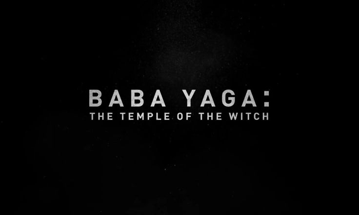 Rise of the Tomb Raider – Baba Yaga: Temple of the Witch DLC - http://gamesack.org/rise-of-the-tomb-raider-dlc/
