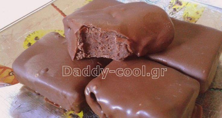 σοκολατενια παστάκια