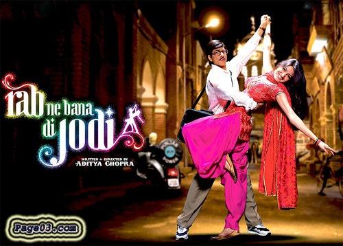 Great Bollywood movie!