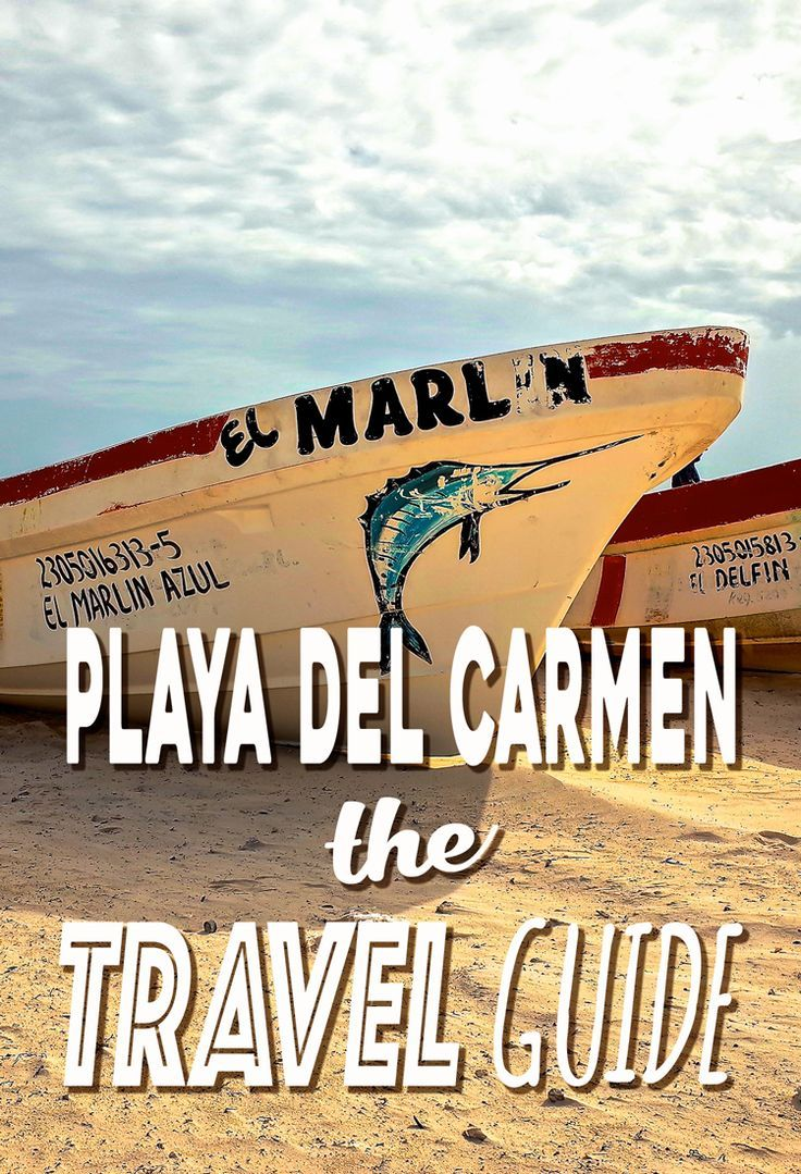 how to get to playa del carmen from mexico city