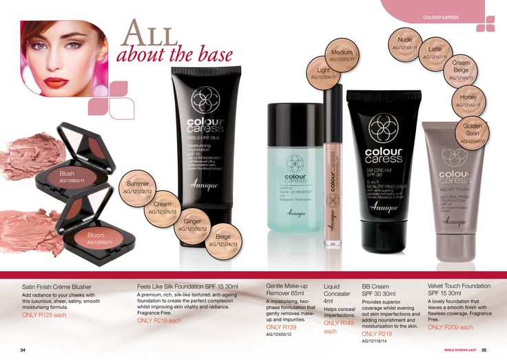 Annique June Beaute 2015  www.rooibosproductssouthafrica.co.za | www.rooibosstore.co.za