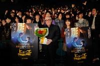 映画『ヒューゴの不思議な発明』の日本公開に合わせ、同作品の監督を務めたマーティン・スコセッシ監督が来日。学生に向けたティーチ・インが行われ、映画業界を目指すデジタルハリウッド大学の学生も多く参加しました。