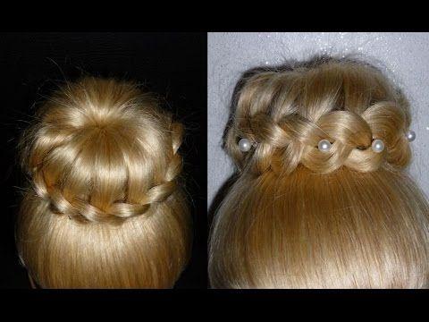 Пучок из волос с плетением. Вечерняя причёска для средних и длинных волос на свадьбу,на выпускной. - YouTube