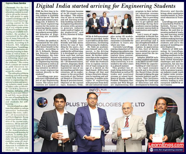 LearnEngg.com was launched in Chennai, India on 14Oct2015 by Prof.Dr.S.Sathik, Former Vice-Chancellor, University of Madras. Learn more by visiting our website: [Click on the image] #3dm #learnengg #3d