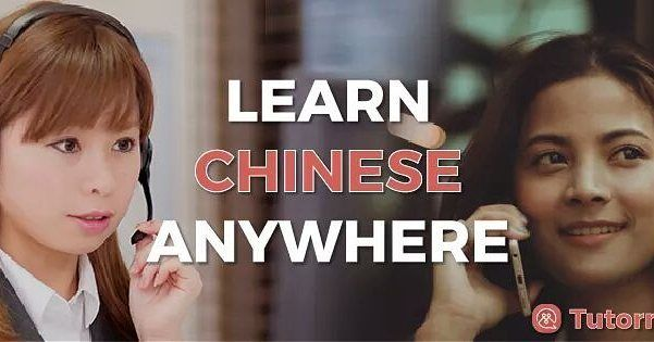 [We're Hiring!] Chinese Tutor and Sales Consultant Remote Work  Part-Time Job Description: We are actively seeking Chinese tutors who can also perform a dual role as a sales consultant. Job responsibilities will be teaching Chinese classes and trial classes as well as performing light sales duties. The job is paid and there is commission on every successful sale. Job Requirements: Native Chinese Speaker (required) Chinese tutoring experience (preferred) English proficiency (required) Sales