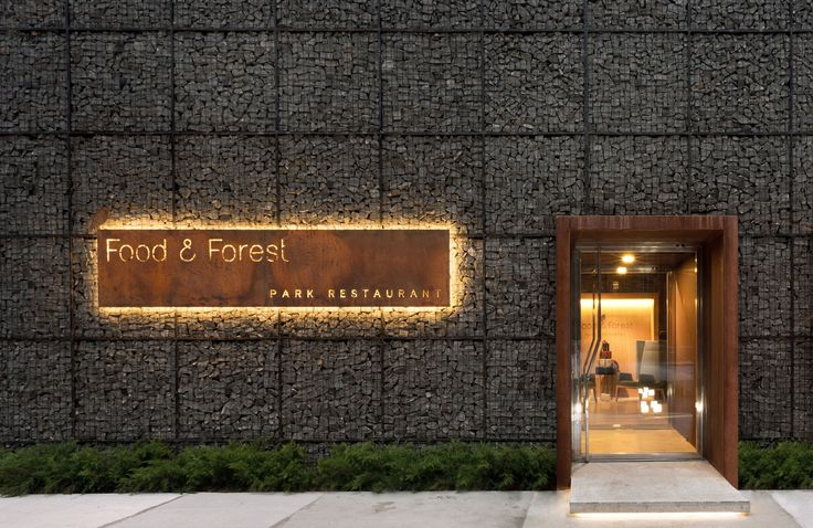 Food+&+Forest+/+restaurant