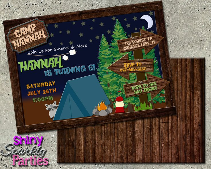 Printable Camping Birthday Invitation (Digital File Only)