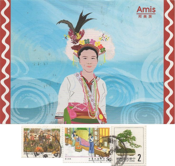 TWN-9209 - Arrived: 2017.07.24    ---    The Amis are an indigenous people of Taiwan. They speak Amis, an Austronesian language, and are one of the sixteen officially recognized peoples of Taiwanese aborigines. The traditional territory of the Amis includes the long, narrow valley between the Central Mountains and the Coastal Mountains (Huatung Valley), the Pacific coastal plain eastern to the Coastal Mountains and the Hengchun Peninsula. They are the largest indigenous group.