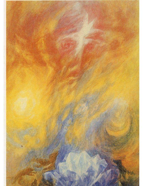 """Существа, показывающие нам это, принадлежат к Ангелам, а красно-желтые облики из света — к Архангелам. """"  Рудольф Штайнер. GA 266-3"""