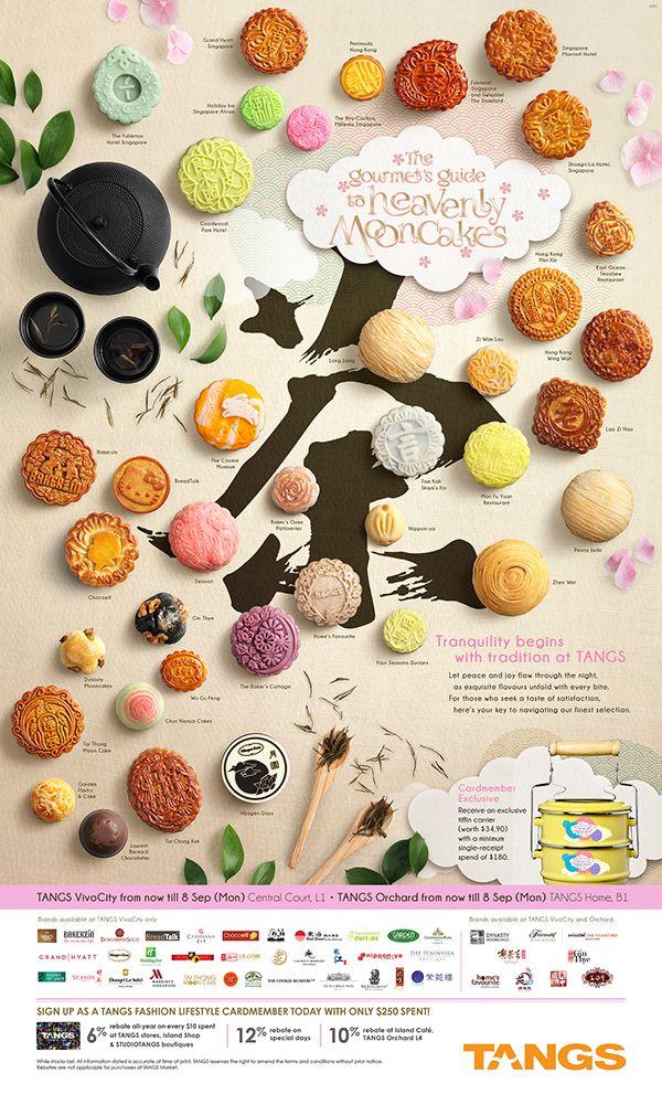 TANGS中秋节:美食指南要月饼2014年罗伊斯顿昂,通过Behance