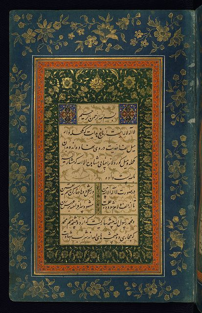 Album of Persian and Indian calligraphy and paintings, Illuminated calligraphy page, Walters Manuscript W.668, fol.9a |