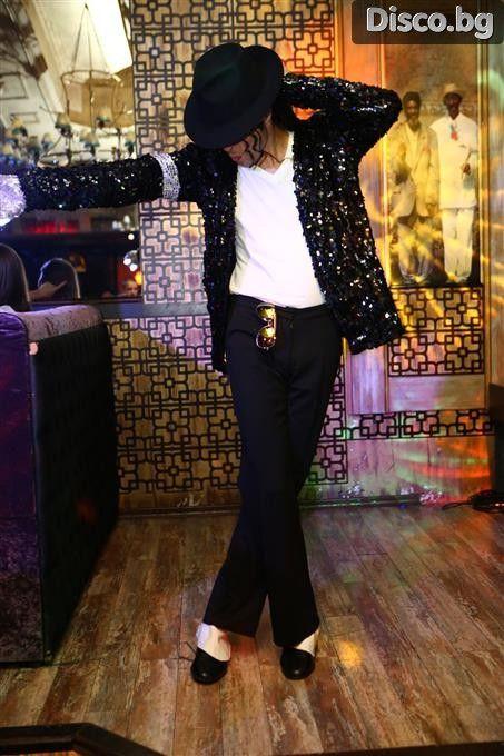 Disco.BG – :: LA CUBANITA Bar & Dinner Sofia BULGARIA presents MICHAEL JACKSON PARTY with DJ MIXI MIKE 15.06.2013 ::