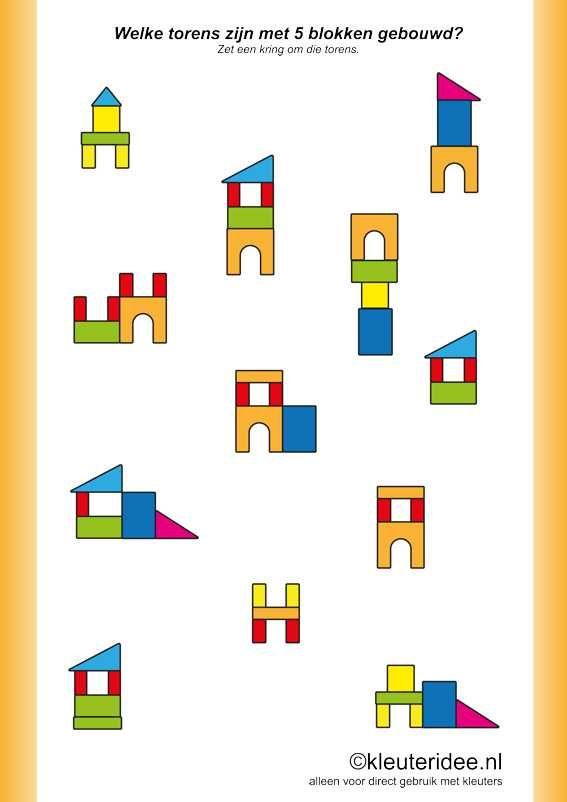 Welke torens zijn met vijf blokjes gebouwd, kleuteridee.nl ,Which towers are built with five blocks, free printable.