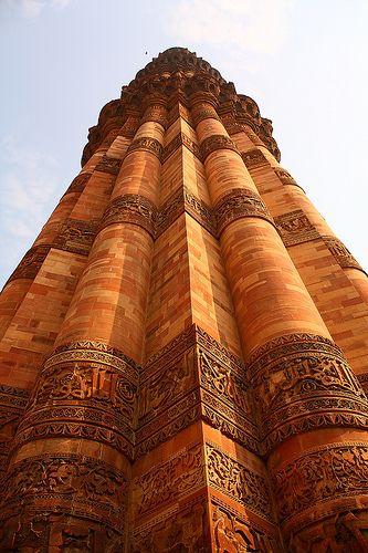 Qutub Minar in Delhi, India.