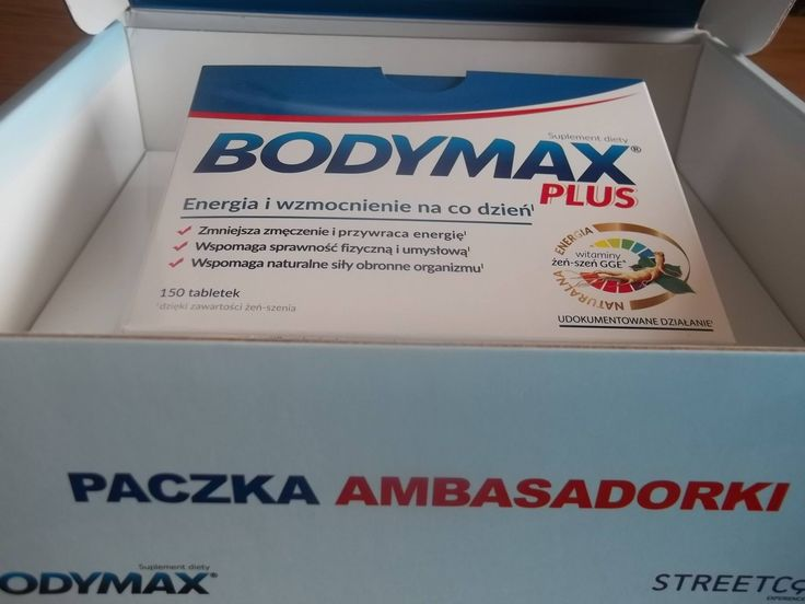 #streetcom #bodymax  https://facebook.com/photo.php?fbid=1459956410739401&set=p.1459956410739401&type=3&theater