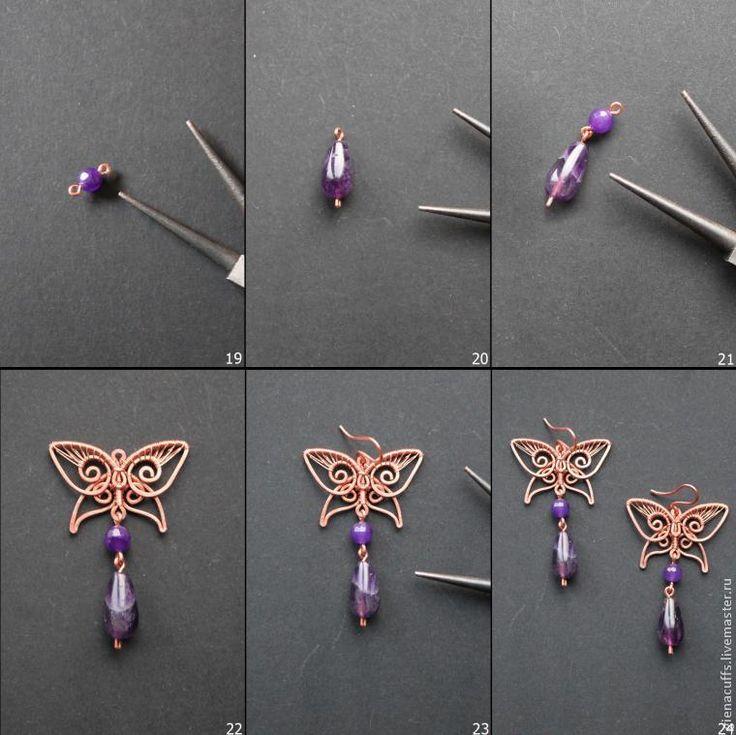 Вы тоже считаете, что лучший способ создать весеннее настроение — это порадовать себя новым украшением? Если так, то приглашаю на мой мастер-класс. Сегодня мы сделаем серьги с бабочками из медной проволоки и аметистов. Я нежно люблю сочетание меди с фиолетовым цветом — в нем есть своя загадочная притягательность. Нам понадобятся: линейка; карандаш; эскиз; инструменты; проволока…