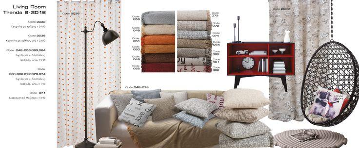 Das home Living Room Trends .. Summer 16