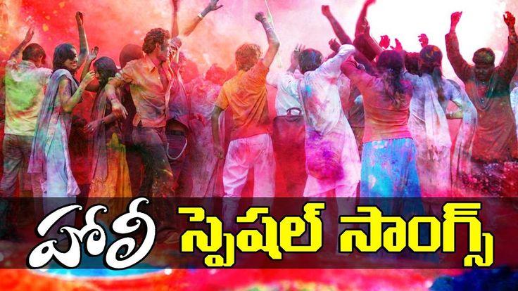 Watch Holi Special Songs   Telugu Best Holi Songs   Volga Videos   2017 Free Online watch on  https://www.free123movies.net/watch-holi-special-songs-telugu-best-holi-songs-volga-videos-2017-free-online/