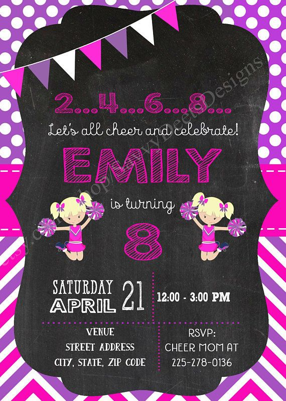 picture about Printable Birthday Signs known as Cheerleader Birthday Invites - Cheerleader Birthday