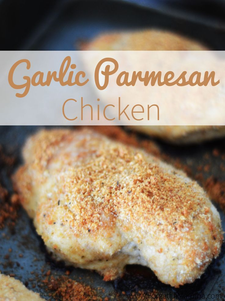 This garlic parmesan chicken is simple to make, and the garlic flavor in the chicken is to die for! Everyone, even the kids, loved it.