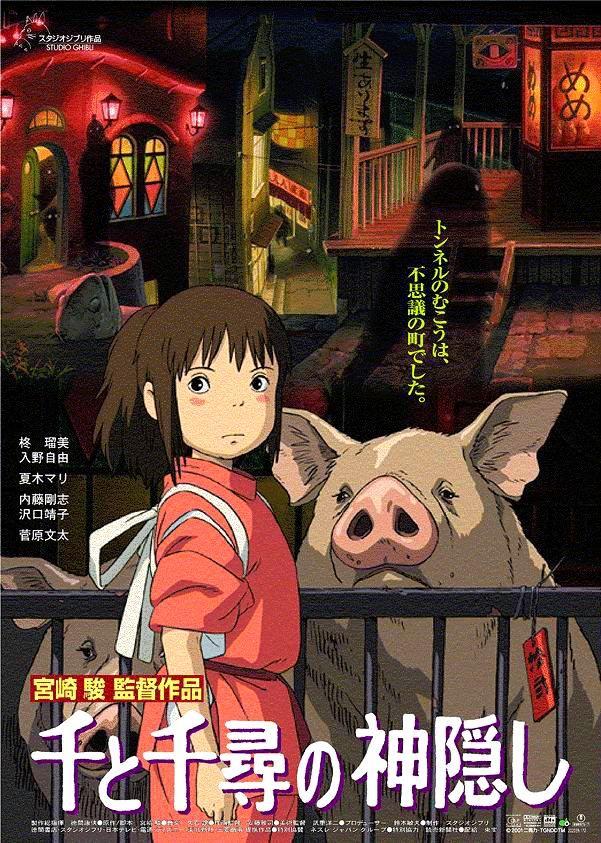 Chihiro es una niña de diez años que viaja en coche con sus padres. Después de atravesar un túnel, llegan a un mundo fantástico, en el que no hay lugar para los seres humanos, sólo para los dioses de primera y segunda clase. Cuando descubre que sus padres han sido convertidos en cerdos, Chihiro se siente muy sola y asustada.