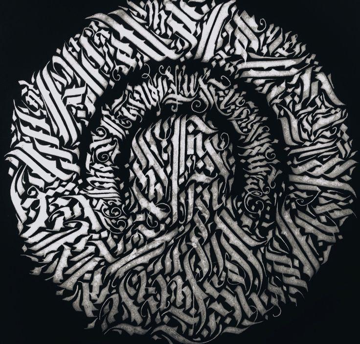 #calligraphy #circle #odintri